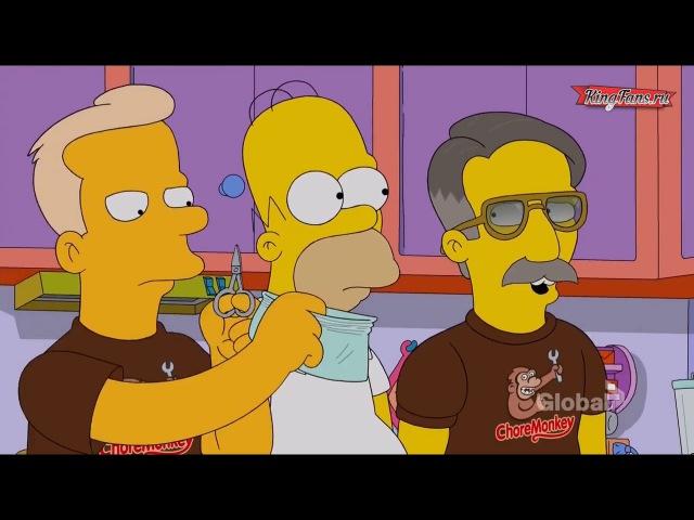 Симпсоны 28 сезон Специалист По Переговорам