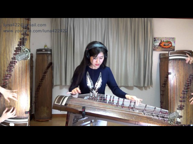 Queen- I Want To Break Free Gayageum ver. by Luna