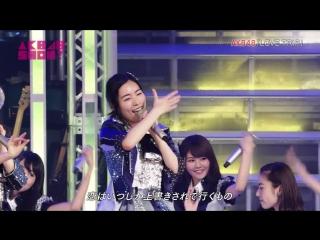 Perf AKB48 - LOVE TRIP @ AKB48 SHOW! (23 July 2016)