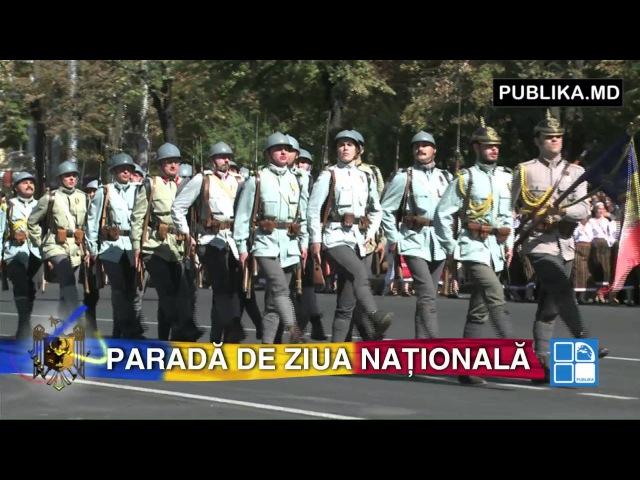 Paradă militară de excepţie! Mii de militari au defilat în PMAN FULL HD