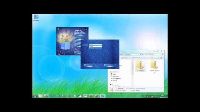 XSMART Box локальный веб сервер для установки приложений в телевизор