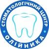 Стоматологічний центр Олійника