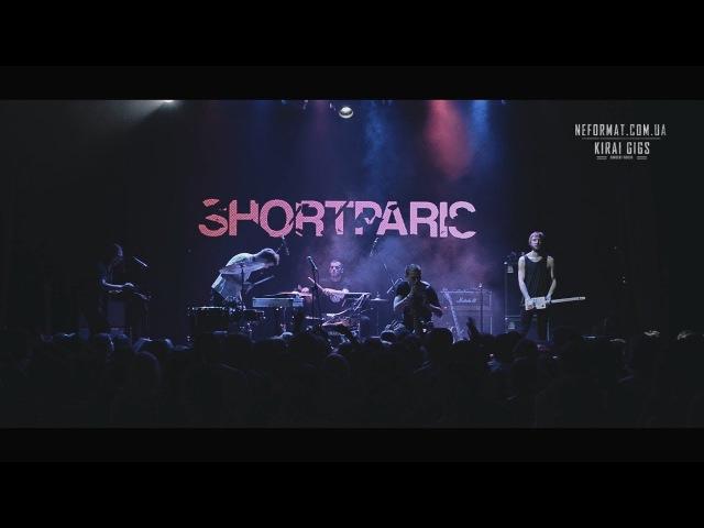 Shortparis - 9 - [New Song 2] - Live@Atlas [27.05.2017] Icecream Fest