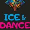 "Магазин спортивного стиля  ""ICE & DANCE"""