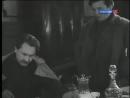 Патриотическая драма. Две встречи 1932