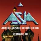 Обложка Don't Cry - Asia