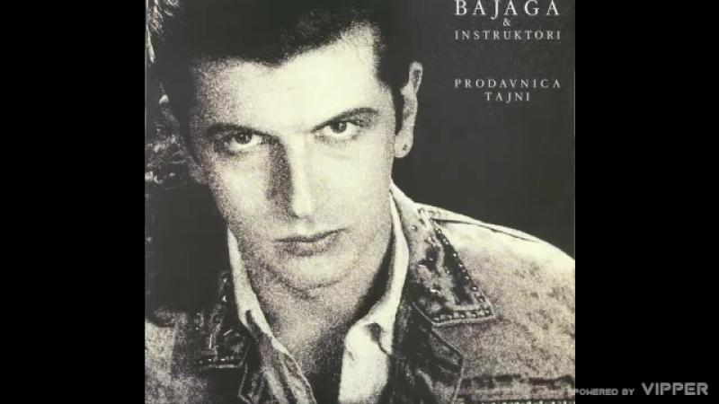 Bajaga i Instruktori Ruski voz Audio 1988