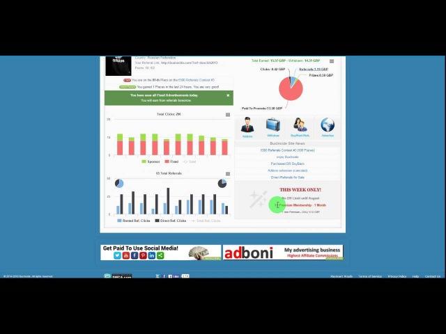 Заработок в интернете 2016 BuxInside проверенно ПЛАТИТ