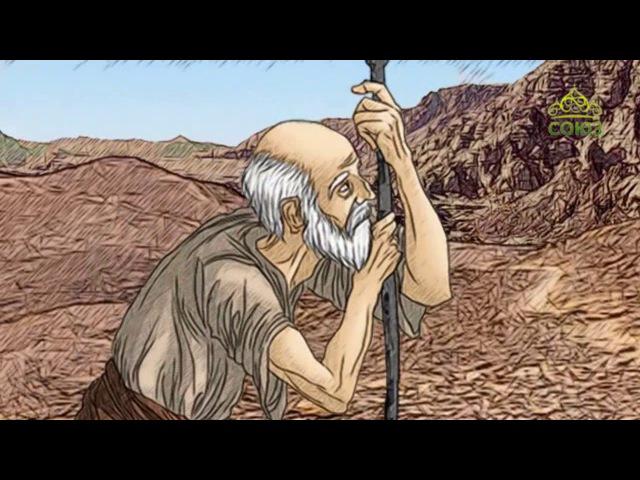 Мульткалендарь 8 марта Преподобные пустынники Сирийские Иоанн Антиох Антонин Моисей Зевин