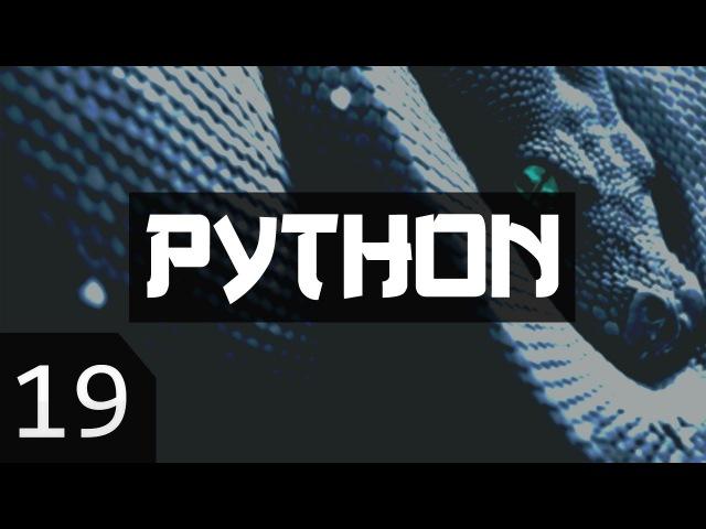 Python джедай 19 Форматирование строк