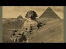 ДРЕВНИЙ ПОДЗЕМНЫЙ ГОРОД найдет под Сфинксом Цивилизация Богов Пришельцы НЛО UFO