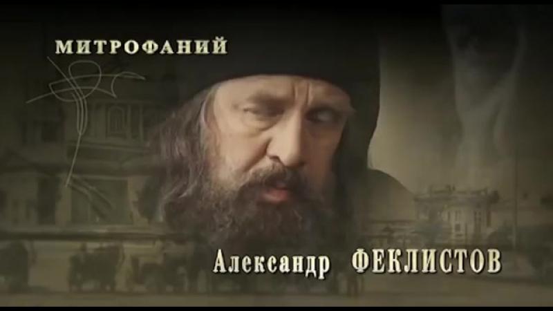 Пелагия и белый бульдог 7 серия 2009 Сериал