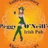 Peggy O'Neill's