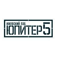 Логотип  ЮПИТЕР 5. Ижевский паб