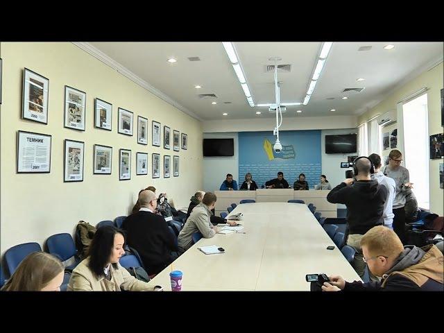 Прес конференція Екологи й активісти виявили у НПП Голосіївський приватні має