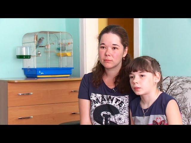 Поможем ребёнку Будни 13.06.17г. Бийское телевидение