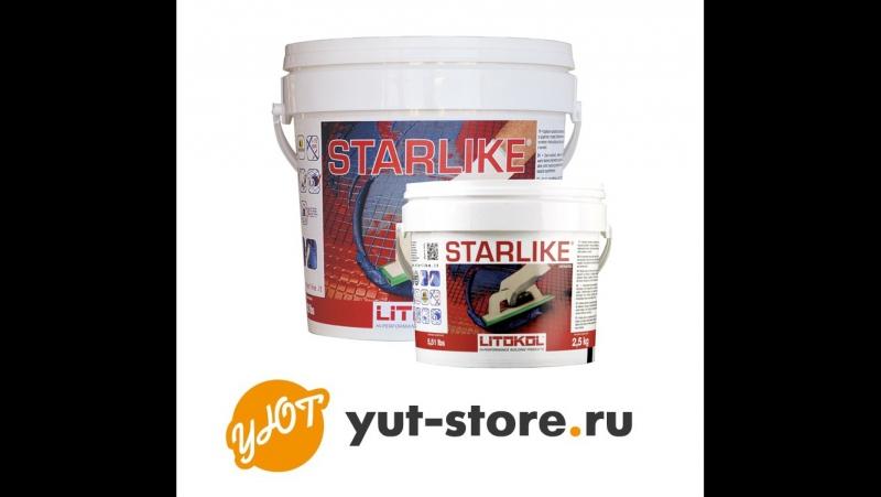 Приготовление раствора LITOCHROM STARLIKE