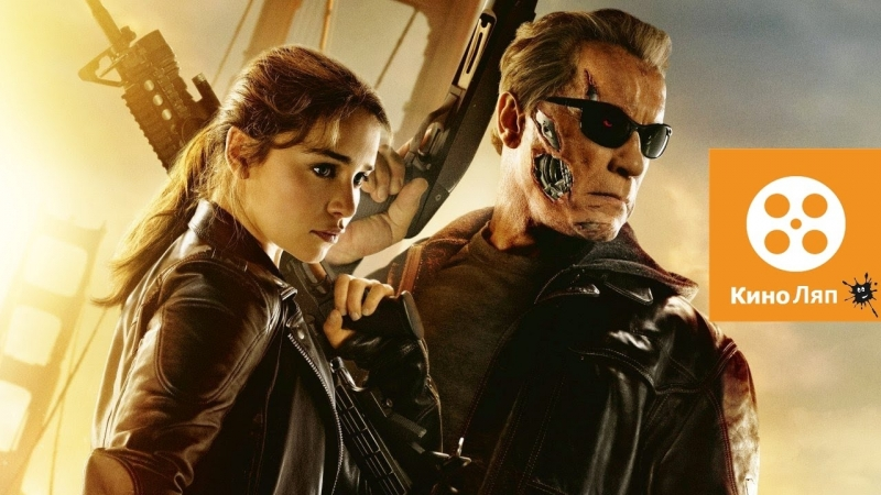 Терминатор Гинезис Киноляпы в фильме Fails Movie Mistakes Terminator Genisys=Народные КиноЛяпы