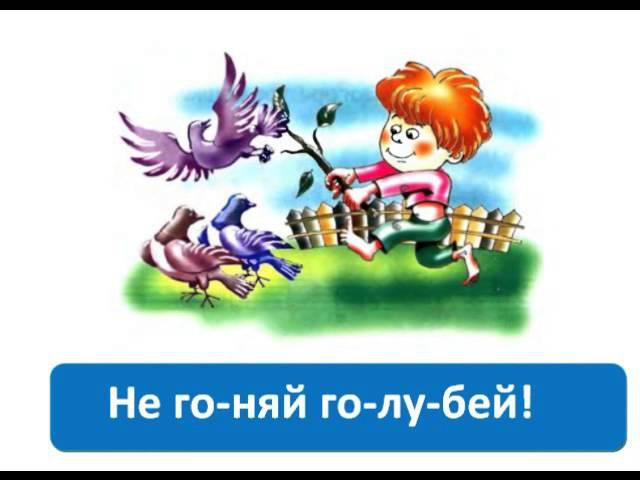 Андрей воробей картинка для детей