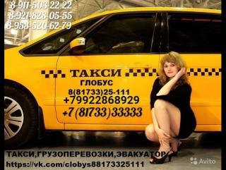 К юбилею ( 40 лет !!! ) любимой кинокомедии Кавказская пленница. Рождение легенды
