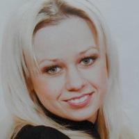 Оксана Ермакова