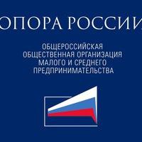 Логотип ОПОРА РОССИИ Саратов