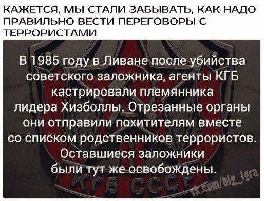 https://sun9-32.userapi.com/c638618/v638618237/3c577/FgSsqR0sxYc.jpg