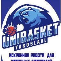 Логотип БК ЮНИБАСКЕТ / ЯРОСЛАВЛЬ / BC UNIBASKET