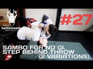 SAMBO FOR NO GI. STEP BEHIND THROW (2 VARIATIONS) - BATTLE BEETLE TUTORIAL # 27