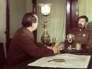 Синдикат-2 (1980) 6 серия – приключенческий, исторический фильм.