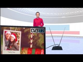 Великая ноябрьская цифровая революция