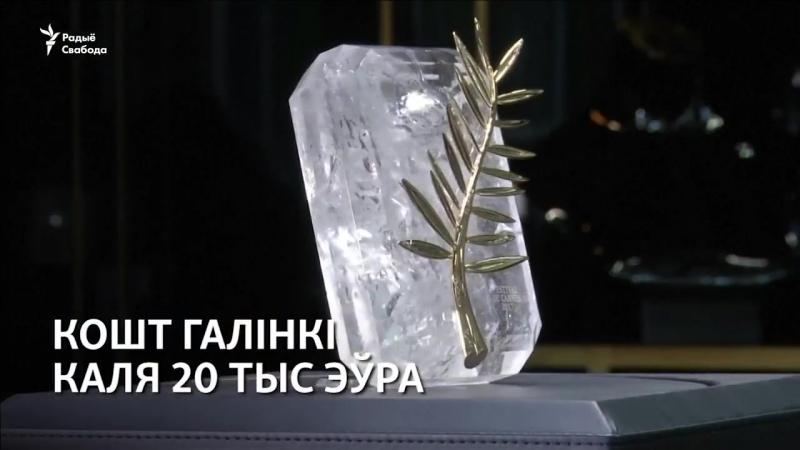 17 траўня пачынаецца 70 ы кінафэстываль у Канах