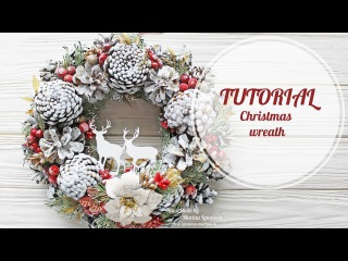 TUTORIAL Сhristmas wreath | МК Новогодний венок из шишек