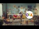 Спочатку шукай на OLX! - Подавал объявления, также по поиску работы, как курьер, няня, фотограф. Макс Стоялов