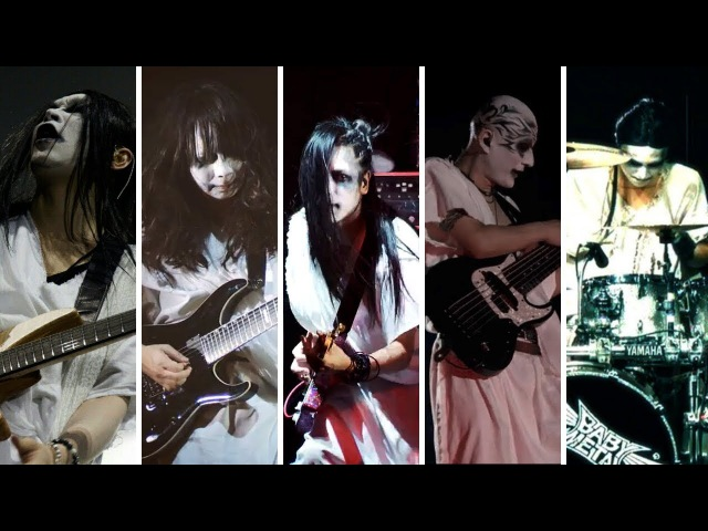 The Power of the KAMIBAND