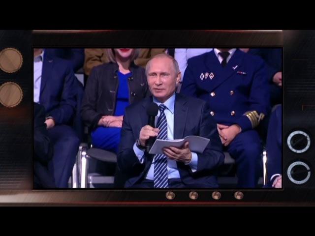 Что случается с теми, кто Путину решил сказать всю правду в лицо