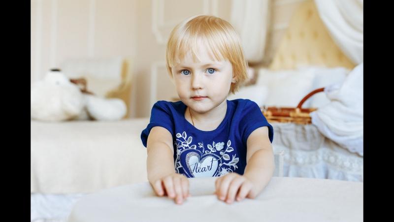 Любимой Доченьке 3 годика