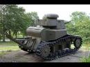Первый советский танк МС-1