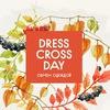 Dress-Cross day   Красный угол