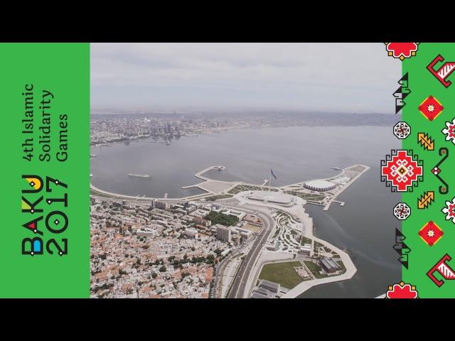 Bakı oyunlara hazırlaşır | Bakı 2017