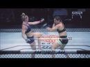 Holly Holm vs Bethe Correia | AK | UFC Fight Night Singapore