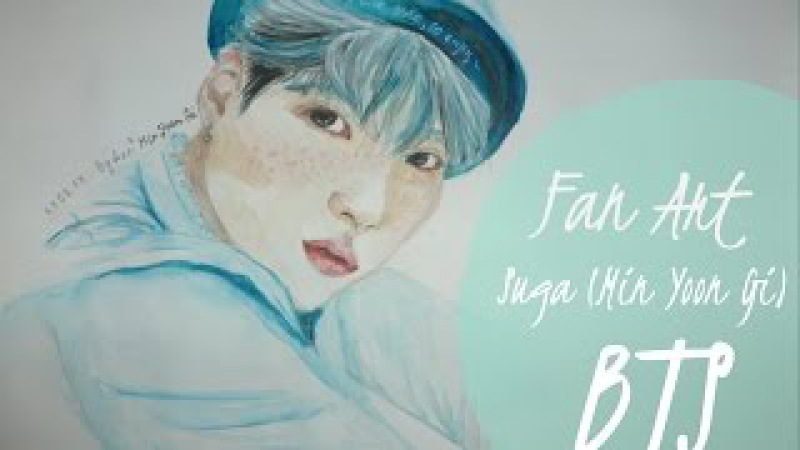 Fan Art Suga Min Yoon Gi BTS Фан Арт Шуга Мин Юн Ги БТС