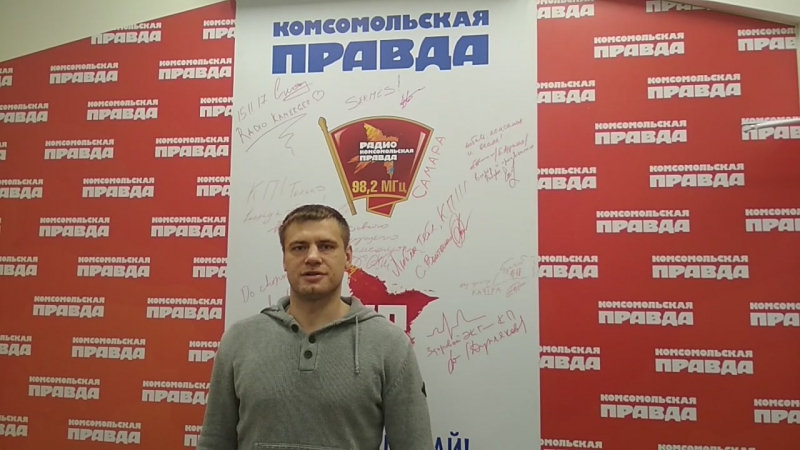Линас Лекавичус защитник БК Самара на радио КП Самара 98 2 FM