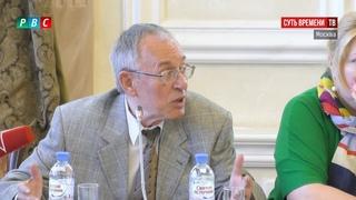 Эксперт: пенсионная реформа посадит страну в демографическую яму