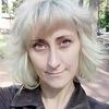 Лаговская Лилия Психолог
