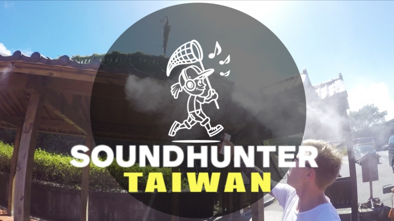 MAD TWINZ TAIWAN soundhunter 12