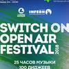 Switch on! OpenAir Festival 2018