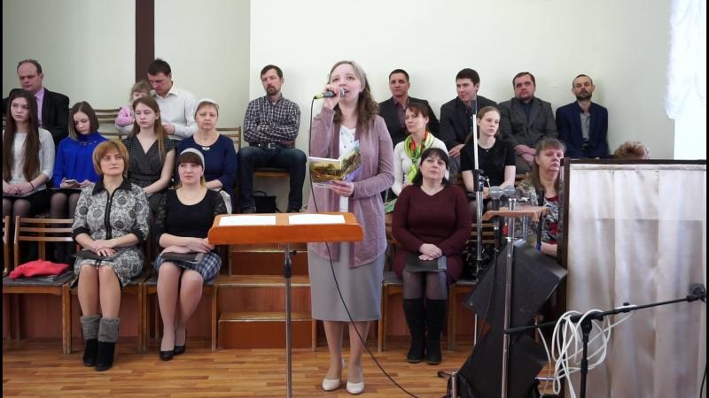 В Твоих руках Мария Глубоченко О Вельгус