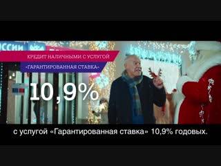 Банк, с которым все хорошо. кредит в почта банке от 10,9%