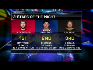 Three Stars of the Night Nov 25, 2017